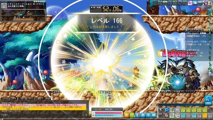 Maple_A_180111_223008.jpg