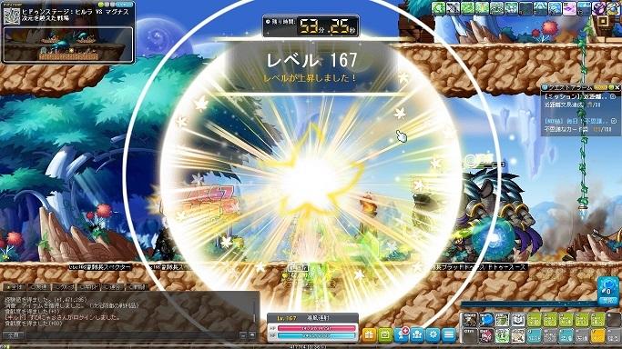 Maple_A_180111_223921.jpg