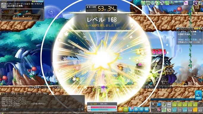 Maple_A_180111_224922.jpg