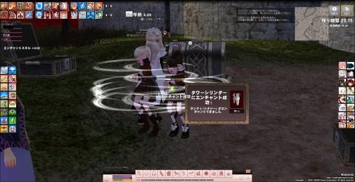 mabinogi_2017_11_22_010.jpg