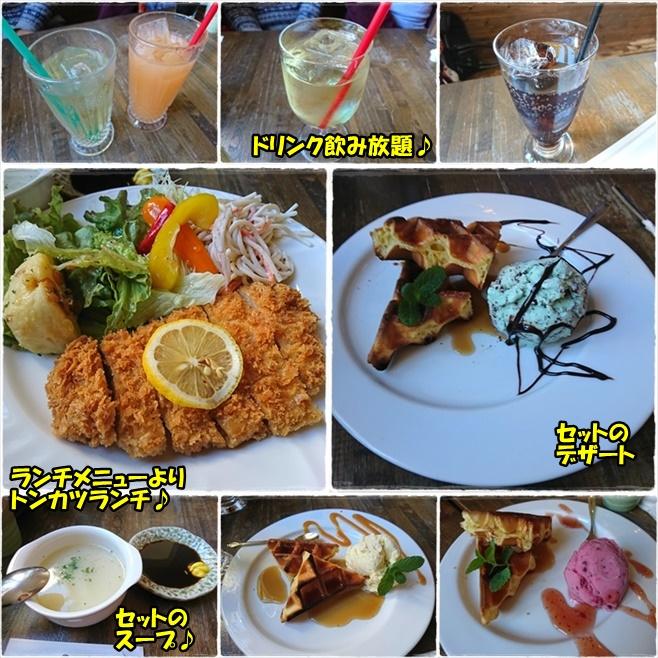 cafe4_201712302211449e1.jpg