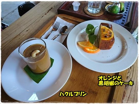 cafe9_201710192352440dc.jpg