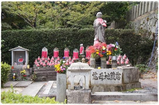 kuhonji3.jpg