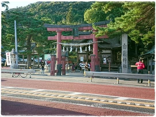 shirohigejinjya1.jpg