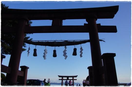 shirohigejinjya10.jpg