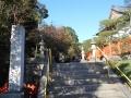 181028建勲神社yに到着
