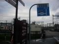 181027秋篠川沿いの自転車道に入る