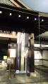 181124彦根城博物館の虎徹展へ
