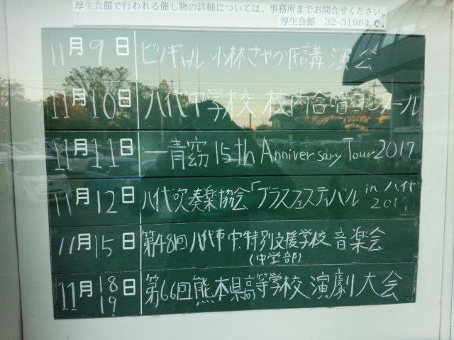 IMG_20171111_165844.jpg