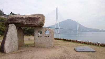 hiroshima_20181214_04.jpg