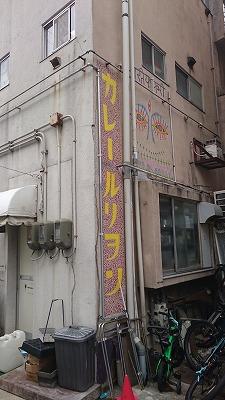 hiroshima_20181214_07_t.jpg