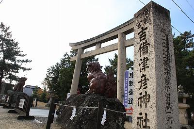 okayama_20181214_01.jpg