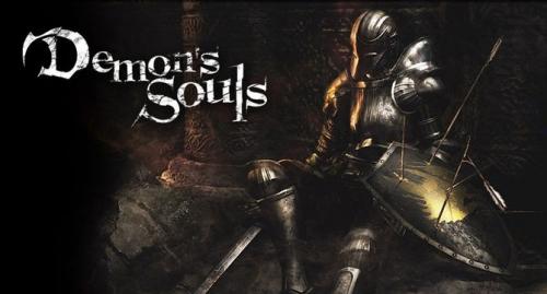 Demon's Souls デモンズソウル