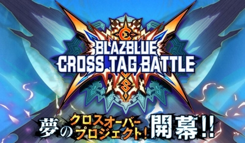 BLAZBLUE CROSS TAG BATTLE ブレイブルー