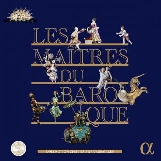Les Maitres Du Baroque【最安値18CD】Alphaバロック名盤集大成
