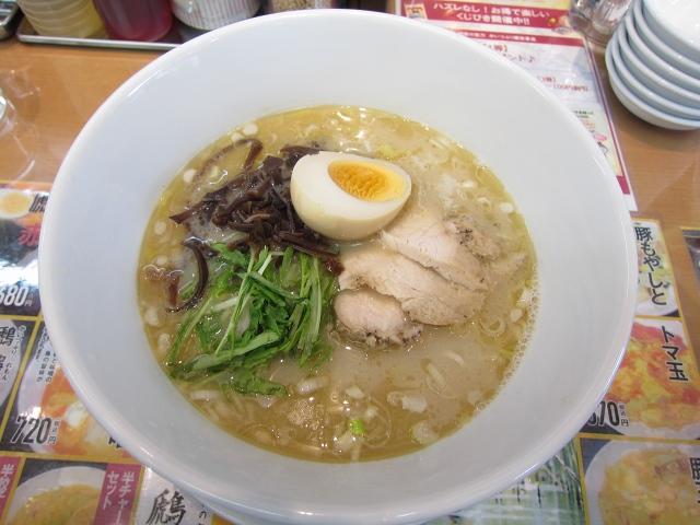 麺家の宝刀鷉(かいつぶり)@笹丘