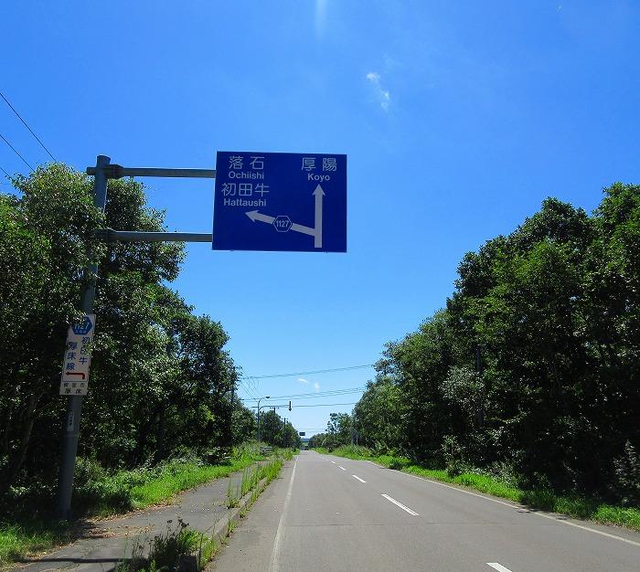IMG_7857 (2)