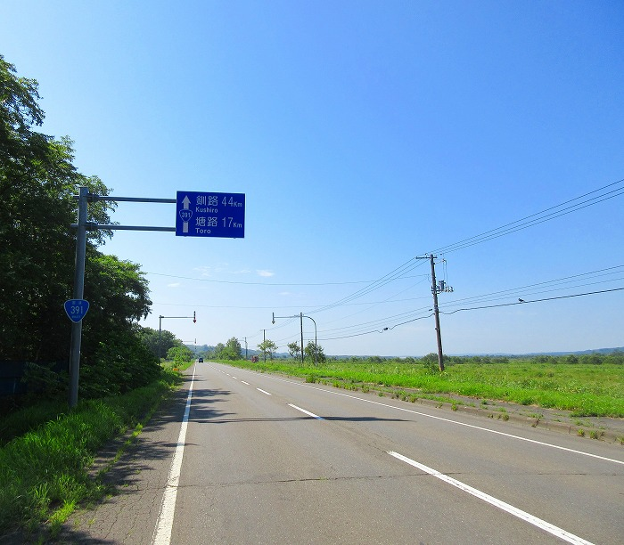 IMG_8097 (2)