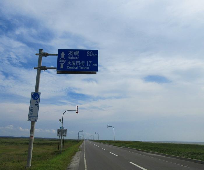 IMG_8505 (2)