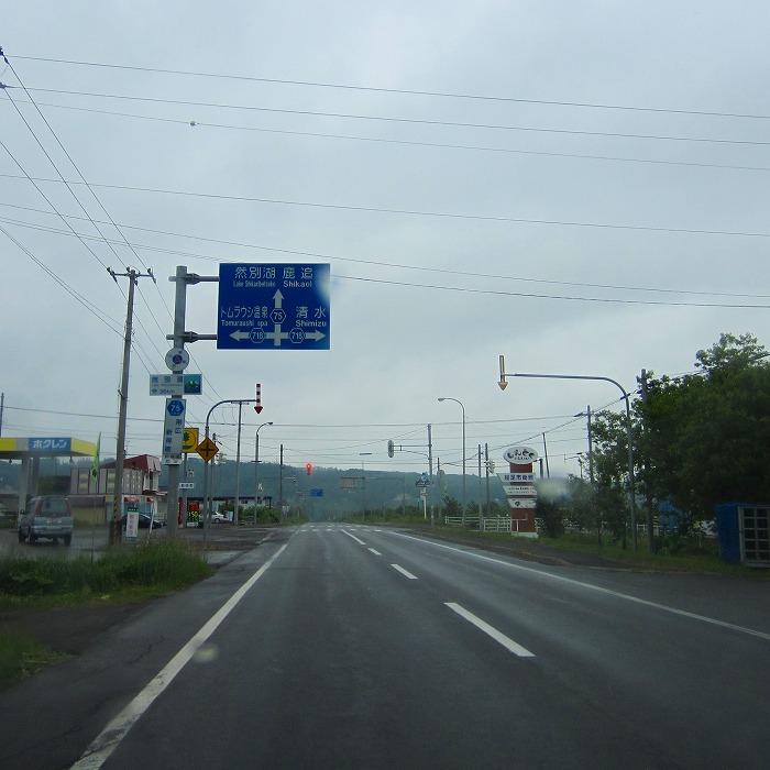 IMG_1363.jpg