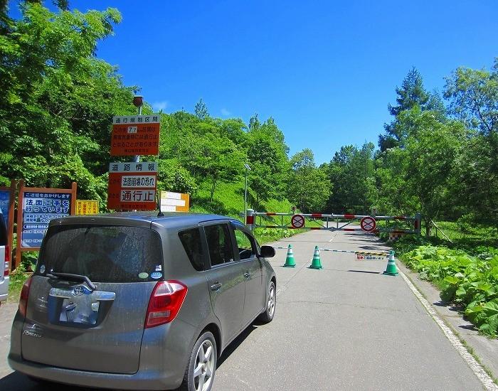 2015年 北海道の旅 30日目 うらほろ留真温泉