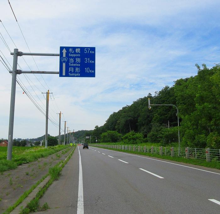 北海道 ツーリング スーパーカブ...