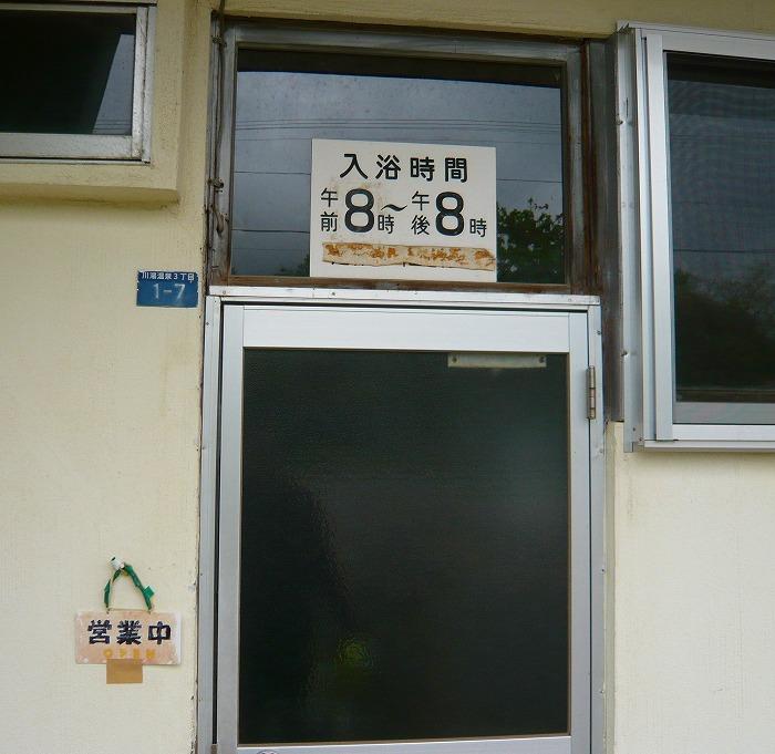 P1250008.jpg