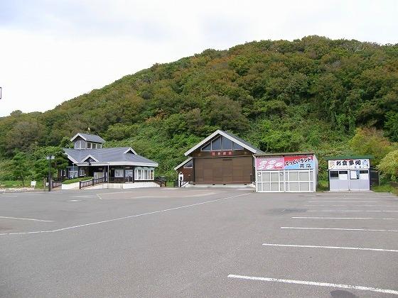 2009年 北海道 車中泊の旅 139日目 血尿でダウン