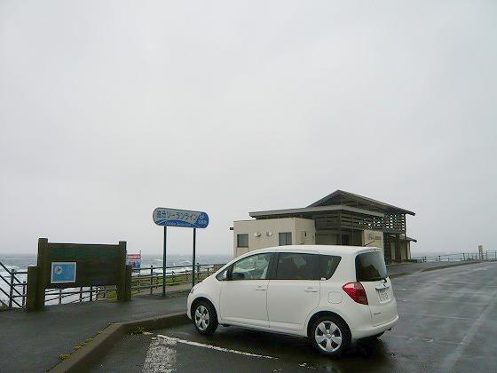 2009年 北海道 車中泊の旅 58日目 白神岬展望広場~道の駅なとわえさん