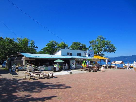 北海道 車中泊の旅 55日目-2 レンタルバイク ツーリング 屈斜路湖~和琴半島~美幌峠