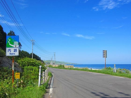 北海道 車中泊の旅 50日目-2 礼文島 レンタルバイク 島一周