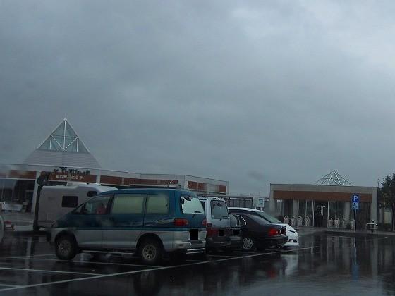北海道 車中泊の旅 49日目 当麻町~稚内市