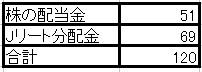 2017y12m15d_222123545.jpg