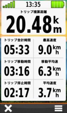20170924_佐久島