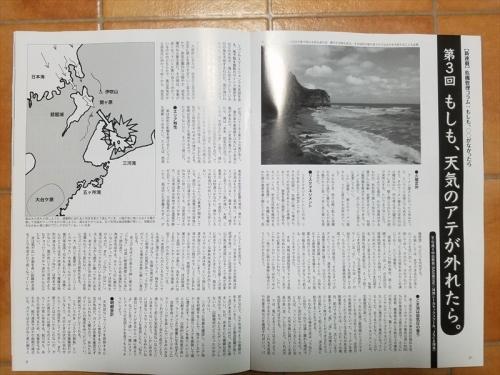 20171030_215110.jpg