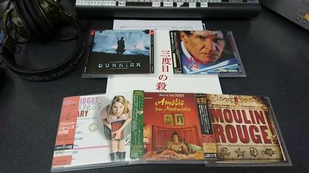 銀幕20170930