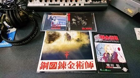 銀幕20171209