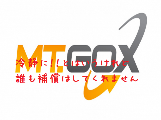 Mt-Gox-Wide-e14310244505551-640x480.png