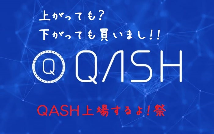 QASH11211.jpg