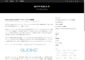 bitfinex1.png