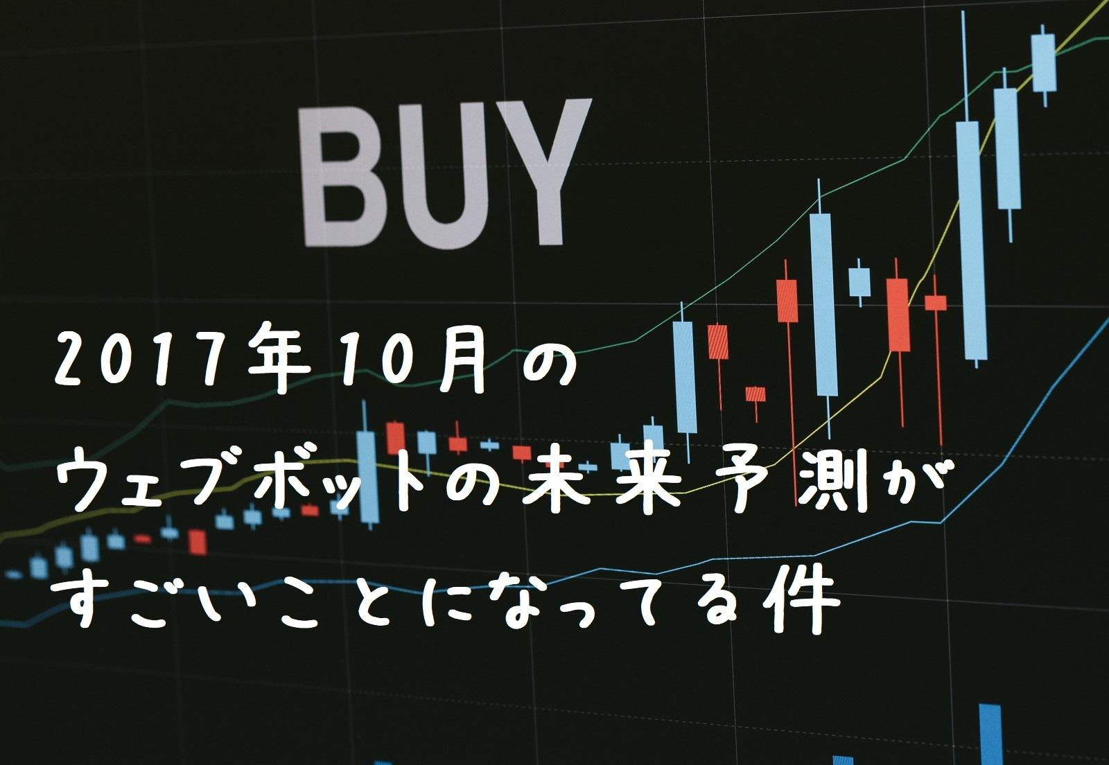 buyIMGL6598_TP_V.jpg