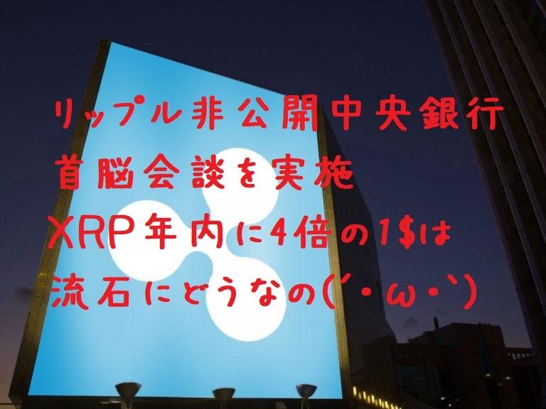 ripple-1-768x576.jpg