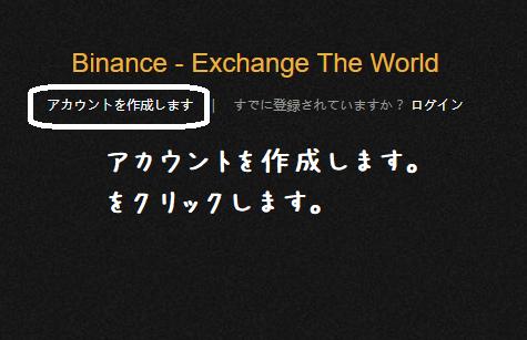 tbainance1.png