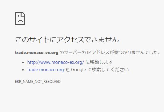 trademonaco-ex.png