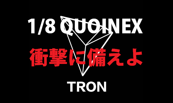 tron2018.png