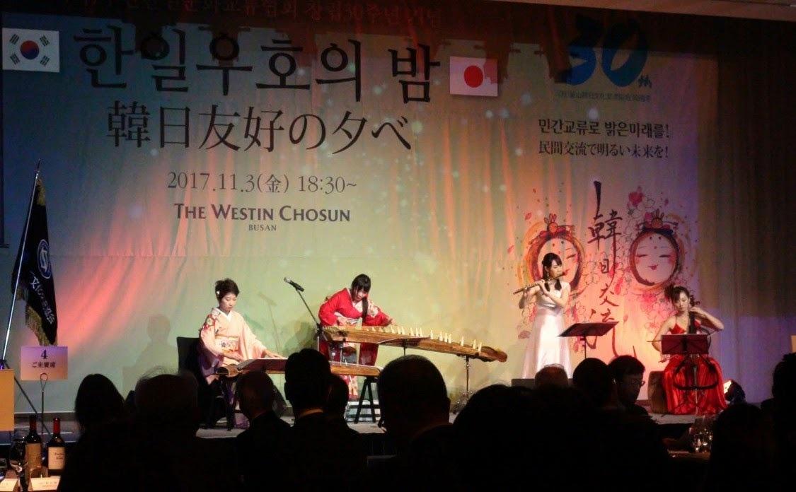 韓日文化交流協会2-1125x696