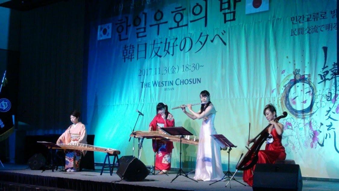 韓日文化交流協会4-1125x633