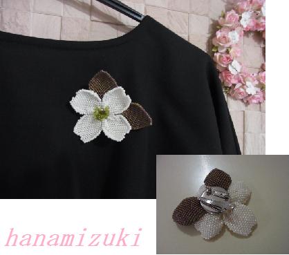 hanamizuki.png