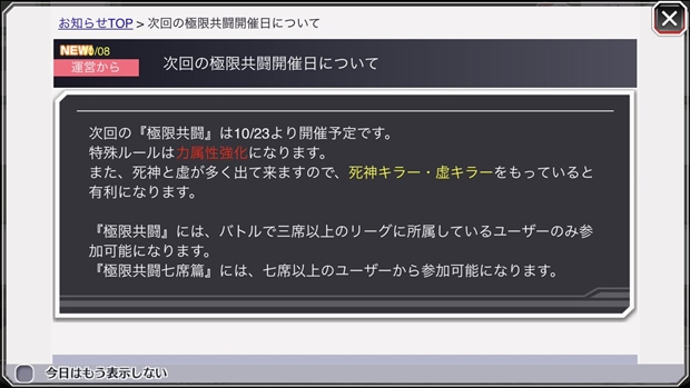 DLmjg_KUIAAqFQ4.jpg