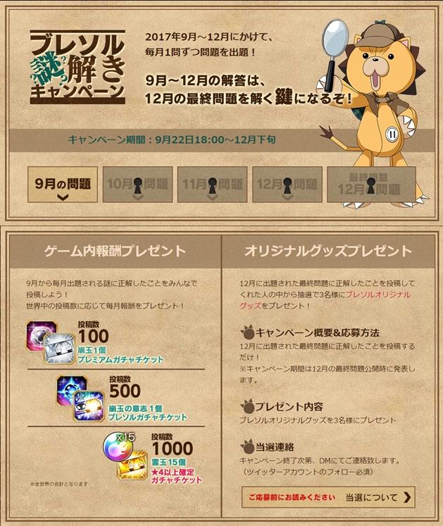 cats_2017092218513184b.jpg